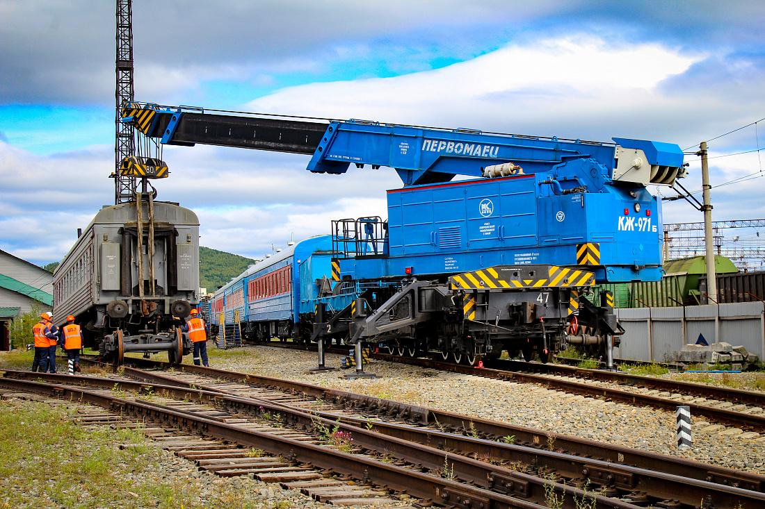 начала восстановительный поезд поздравления стала