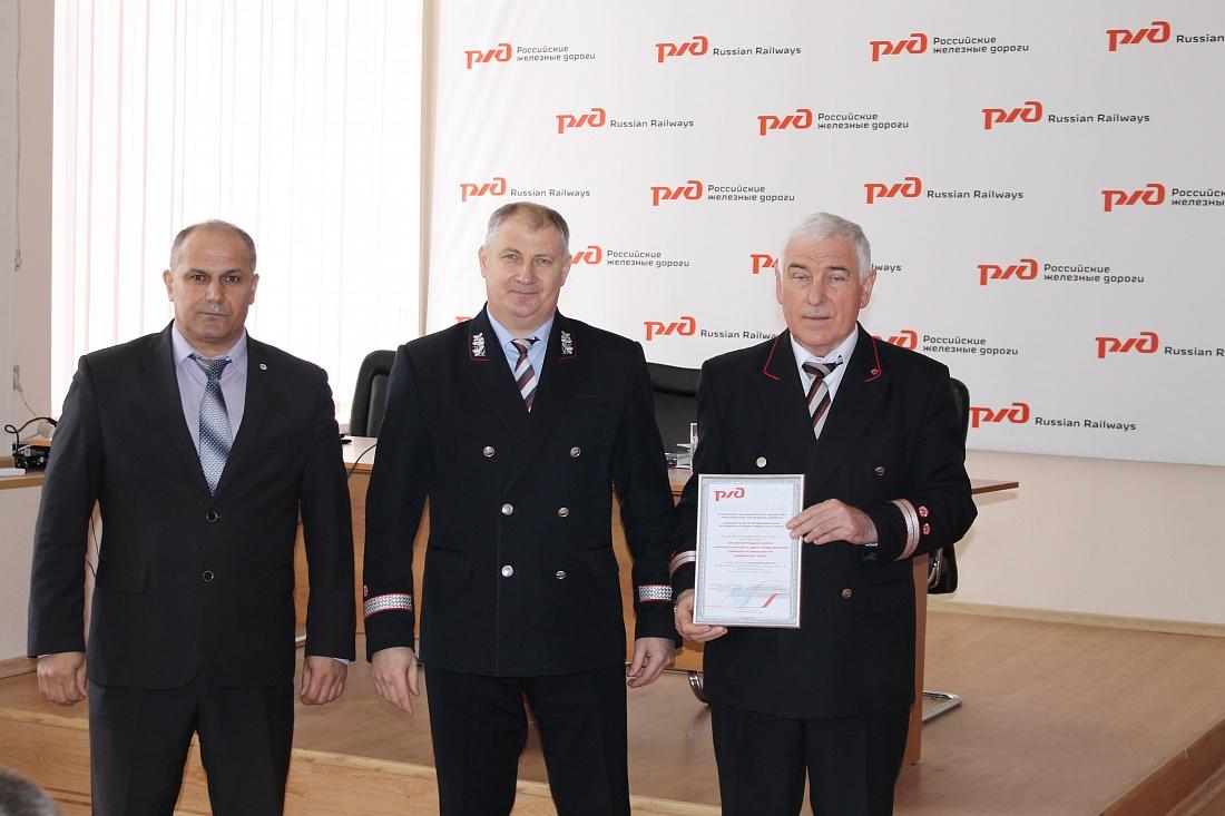 хорошо, руководство московской дирекции тяги фото уточняет